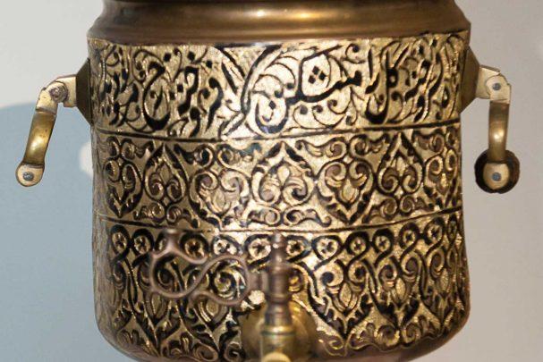 I engrave : samovar