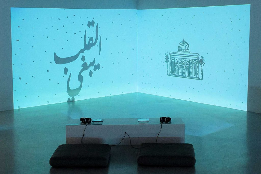 From Sounds & People from Sharjah: detail 2